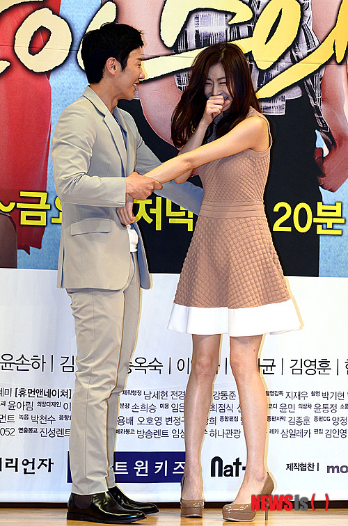 Kang sora and leeteuk hookup for real