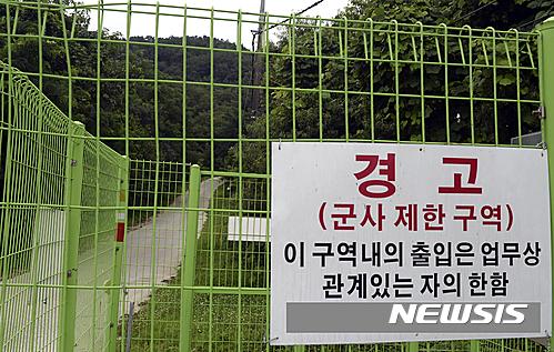 [종합]사드 배치 지역, 경북 성주로 사실상 결정 관측