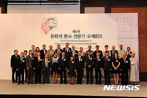 '경주 권고문' 채택, 문화재 환수 국제협력 강화