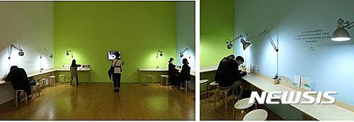 부산시립미술관 '5월 가정의 달' 무료 특별이벤트