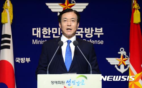 """[종합]軍 """"오늘 남북군사회담 열리기 어렵다···27일까진 제안 유효"""""""
