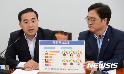 """박홍근 """"탈원전 불가? 우리나라 스스로 무능 인정하는 것"""""""