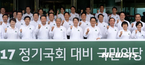 """국민의당 정기국회·국감 전략은···""""文정부 포퓰리즘 견제"""""""