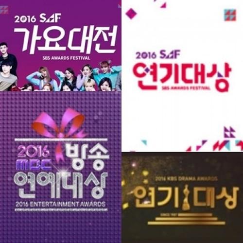 MBC, 연말 3대 시상식 모두 개최…KBS는 불투명
