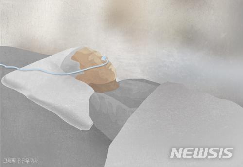 사람이 누워있는 그래픽 사진