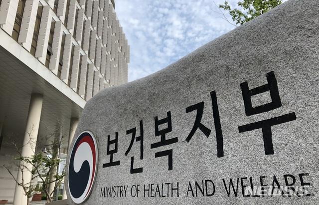 정부세종청사 보건복지부 사진