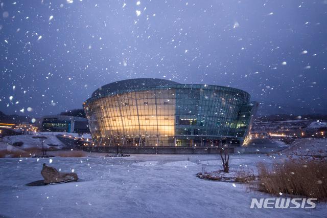 태권도원 겨울 풍경