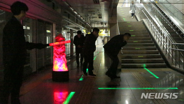 대전도시철도, AI기술 이용 화재 긴급대피로 시스템 구축