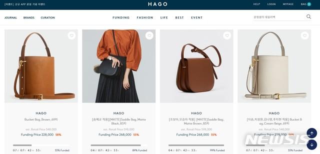 '느린 배송' 역발상 통했다…패션업계 '펀딩' 시장 주목