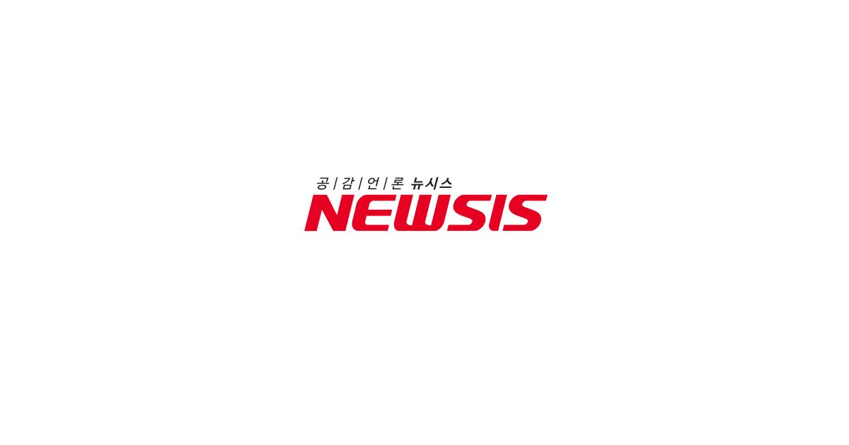 캠고 관리 국유지 중 노는 땅 '서울 면적 절반'