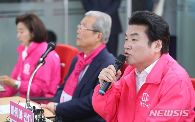 미래한국, 7일 호남 선거유세…영·호남 통합 메시지 전달