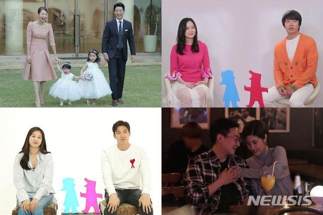 '동상이몽2' 3주년 특집, 역대 부부 총출동