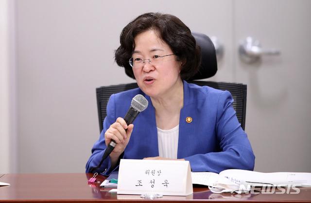 조성욱, 패션마켓 개막식서
