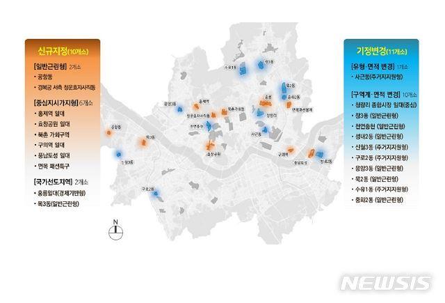북촌·효창공원·면목패션특구 등 10곳 도시재생활성화 지역
