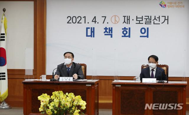 선관위, 선거법 개정의견 제출…'정치적 표현의 자유 확대'
