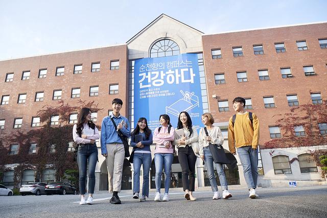 김대중컨벤션센터