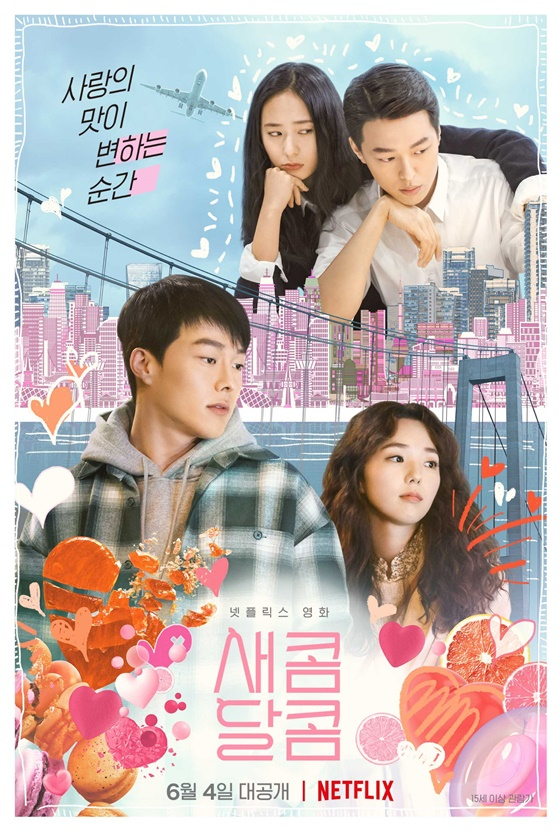 Download Film Korea Sweet & Sour Subtitle Indonesia