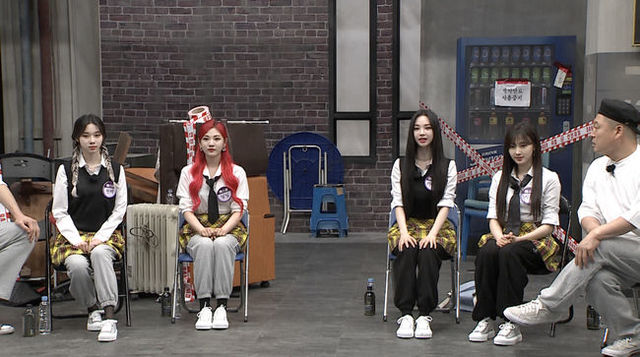 Download Knowing Brother Episode 283 (aespa) Subtitle Indonesia